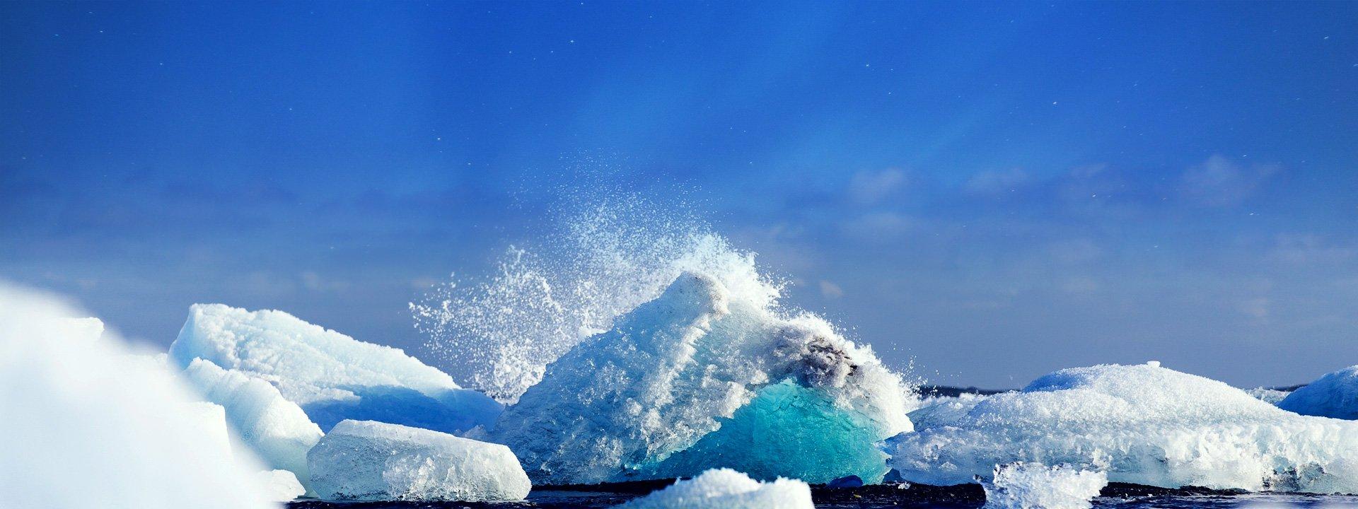 arctic-view